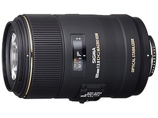 Sigma 105mm f/2,8 EX Macro DG OS HSM Nikon (258955) -