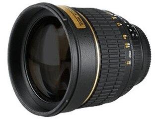 Walimex 85mm f/1.4 IF für Olympus Four Thirds (16586) -