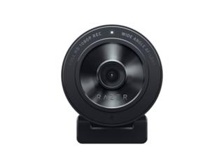Razer RAZER Kiyo X Streaming Webcam -