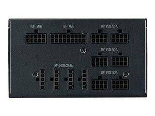 Cooler Master GX GOLD 1050 - V2 1050W, PC-Netzteil (MPE-A501-AFCAG-EU) -