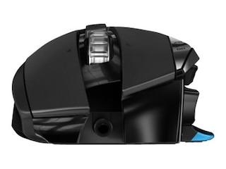 Logitech G502 Proteus Core Gaming Maus (910-004075) -