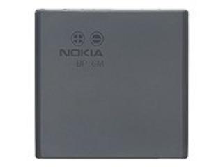 Nokia BP-6M Batterie für Mobiltelefon Li-Pol 970 mAh für  3250 XpressMusic, 6151, 6233, 6234, 6280, 6282, 6288, 9300, 9300i, N73, N77, N93 -