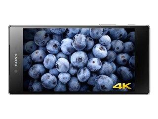 Sony Xperia Z5 Premium -