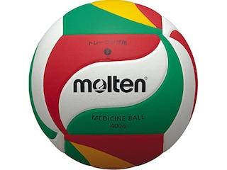 Molten Volleyball Weiß/Grün/Rot/Gelb, Gr.5 V5M9000-M -