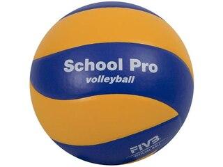 Mikasa Volleyball MVA 390 School Pro, Gelb/Blau, Gr. 5 -