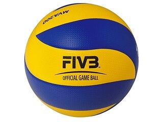 Mikasa Volleyball MVA 200 (Farbe: 900 gelb/blau) -
