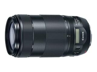 Canon EF 70-300mm f/4.0-5.6 IS II USM (0571C005) -