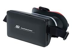 VR Goggles VRB60.3D für Smartphones, großer Blickwinkel