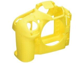 Bilora EasyCover Kameraschutz gelb für D800/800E -