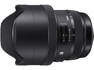 Sigma 12-24mm f/4,0 DG HSM A für Sigma (205956) -