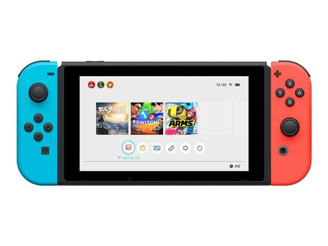 Nintendo Switch Konsole (HAC-001)