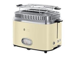 Russell Hobbs 21682-56 Retro Vintage Cream, Toaster, Creme/Edelstahl -