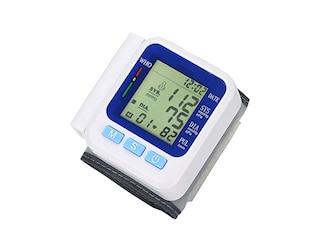 FGESUN 25588 Handgelenk-Blutdruckmessgerät inkl. Pulsmessung und Herzschlag-Detektor -