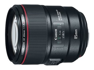 Canon EF 85mm f/1,4 IS USM L (2271C005) -