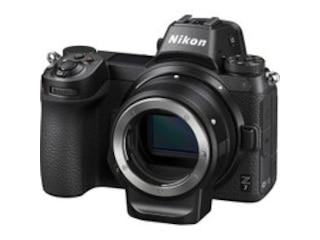 Nikon Z7 mit Z 24-70mm -