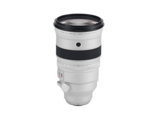 Fujifilm XF 200mm f/2,0 R LM OIS WR + Telekonverter XF 1.4X TC F2 WR grau-silber Fujifilm X -