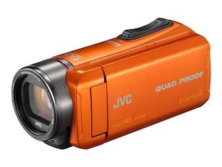 JVC GZ-R445BEU orange -