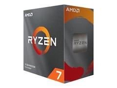 AMD Ryzen 7 3800XT (3.9 GHz) Sockel AM4