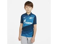 Nike Zenit Saint Petersburg 2020/2021 Kinder Fußball-Trikot Heim Größe: 176