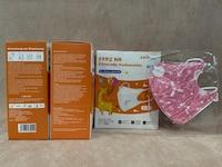 AM Plus Premium FFP2 Maske für Mädchen